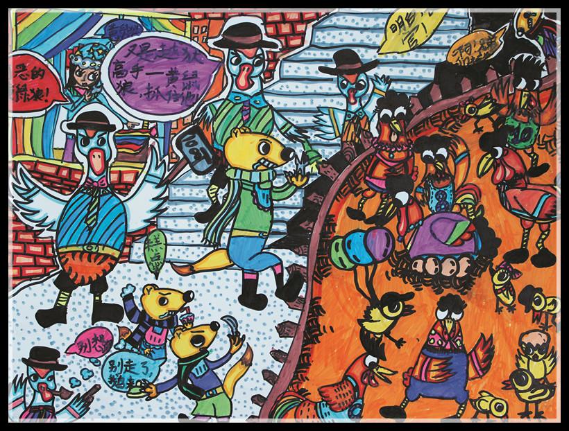 希望美术儿童绘画作品点评 - 希望美术教育官网,儿童