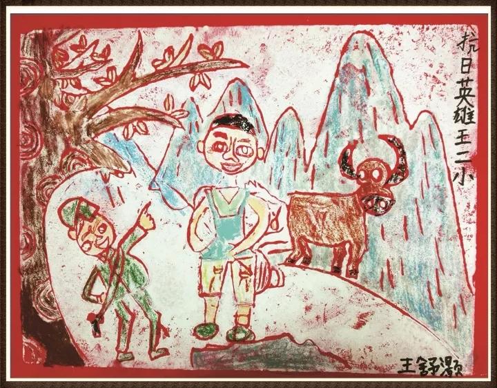 儿童绘画作品 抗日英雄王二小