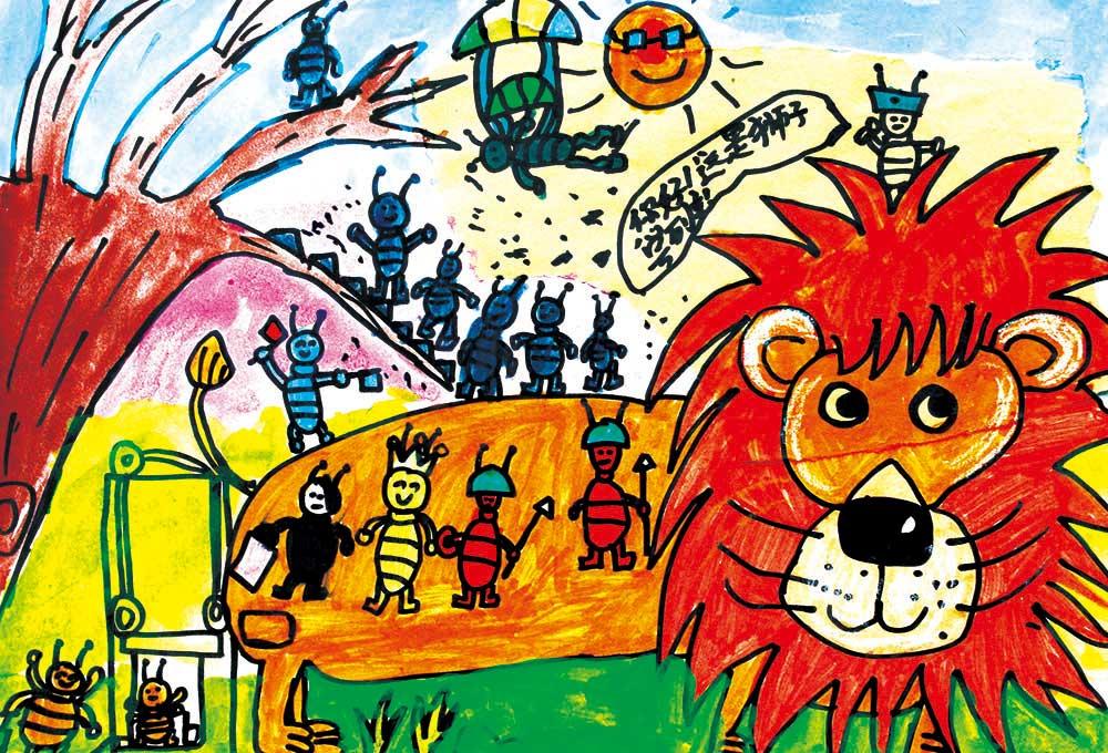寓言故事创意绘画:狮子与蚂蚁