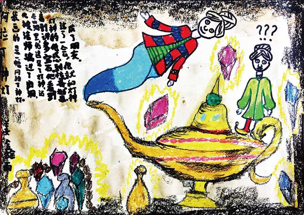 儿童美术作品故事画创作:阿拉丁神灯图片