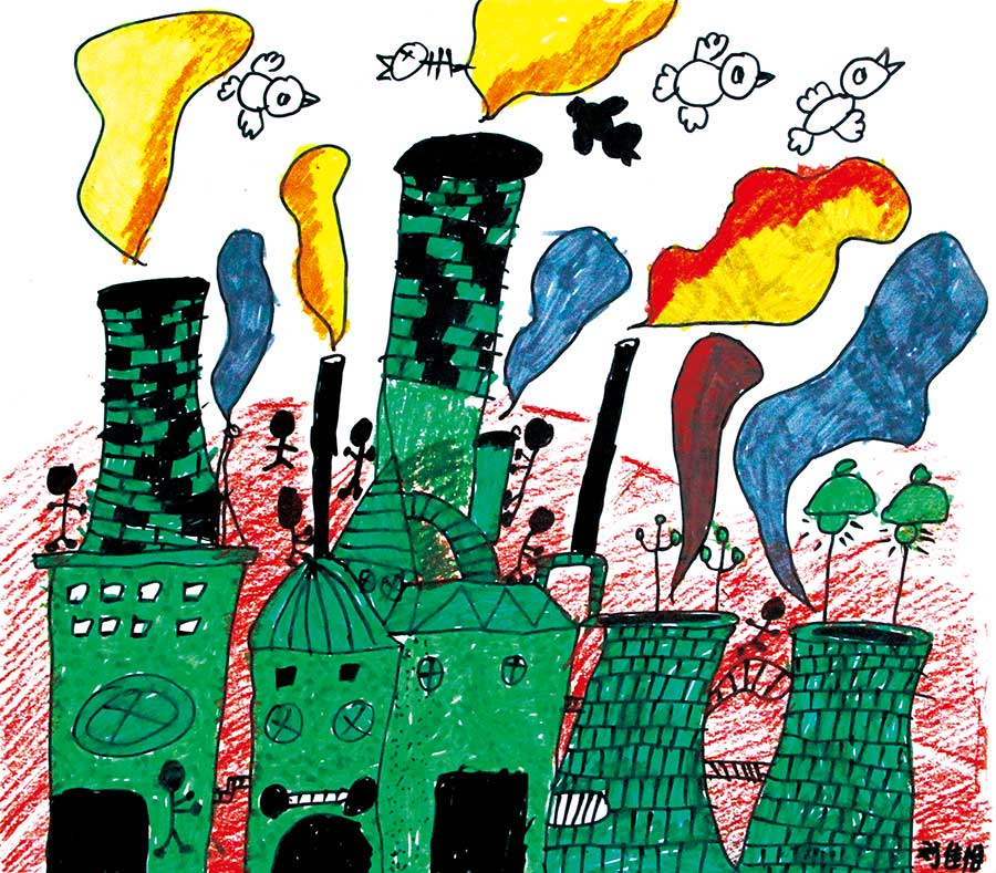 作品名称:城市大气污染 作品解读: 本次课主要围绕大气污染进行绘画图片