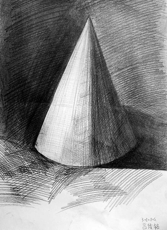 吕传铭素描作品《圆锥体》