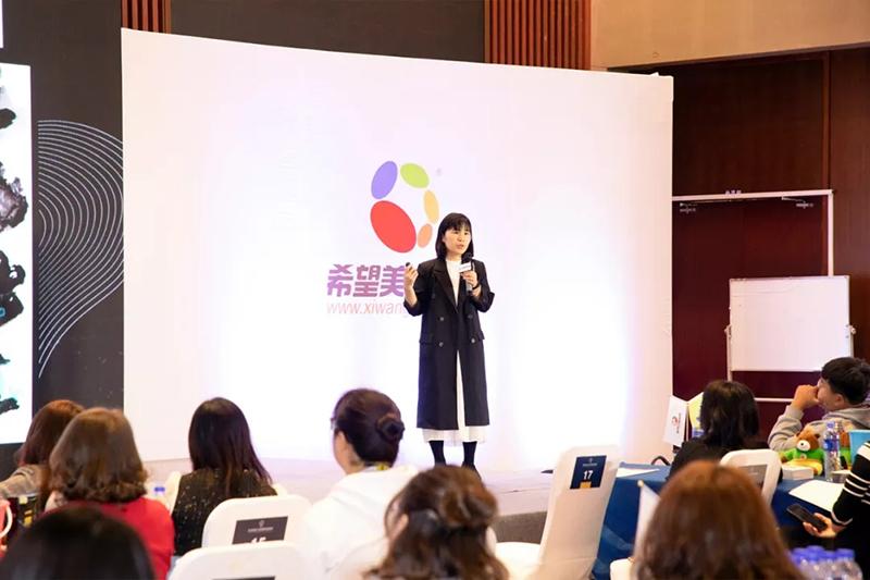 希望美术教育国画课题研究组组长Nana分享《水墨画教学三阶段》课题