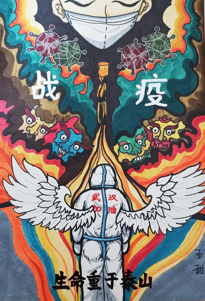 绘画抗战_众志成城抗击疫情-希望美术教育优秀教师主题作品展播